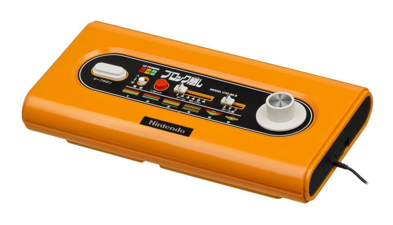 Atari 5200 připojit
