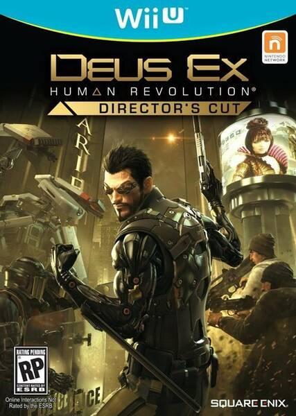 Deus Ex: Human Revolution - Director's Cup