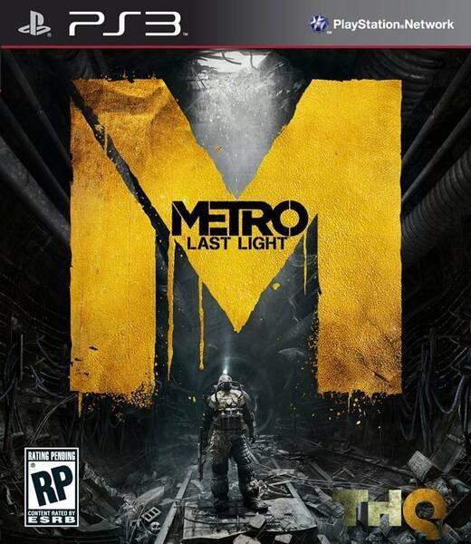 Metro 20
