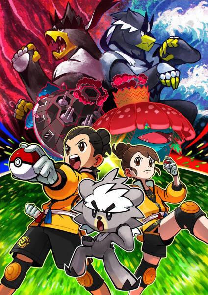 Pokémon Sword/Shield - The Isle of Armor